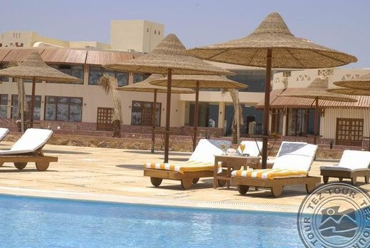 NADA RESORT MARSA ALAM