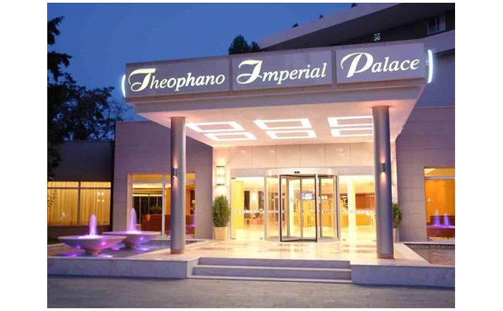 Theophano Imperial Palace