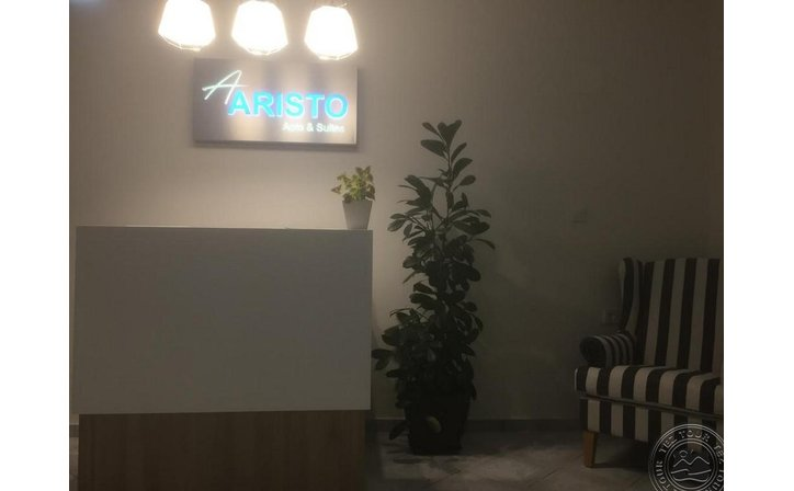 ARISTO APARTMENTS