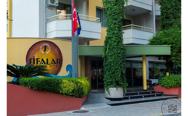 SIFALAR SUIT HOTEL