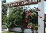 Kouyoni Bungalows Apartments