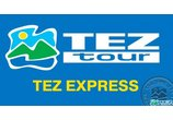 TEZ EXPRESS 4* AQUA PARK BEACH RESORT HRG 4 *