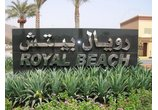 ROYAL BEACH HOTEL & RESORT