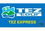 TEZ EXPRESS PATTAYA 3*