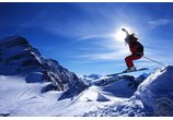 SKI EXPRESS ZELL AM SEE 4*